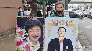 안동집회이모조모영상스토리2021.5.15