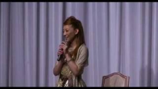彩乃かなみさんが「ME AND MY GIRL」の中でも歌われていた 「一度ハート...