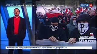 """Константин Сёмин """"Агитпроп"""" от 25 ноября 2017 года"""