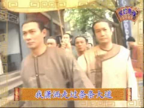 【Giang Hoa 江華】Miêu Thúy Hoa《Phương Đức》- MV Đắc Ý Cười Vang