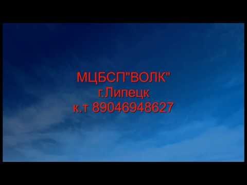 Работа в России, поиск -