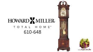 видео часы howard miller купить
