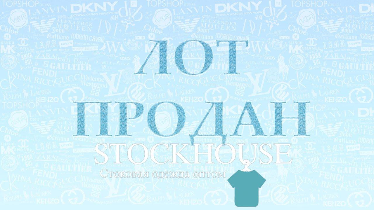 ЖЕНСКИЕ СПОРТИВНЫЕ ШТАНЫ ESMARA. Stockhouse Сток Оптом 0a5b2eb39c9