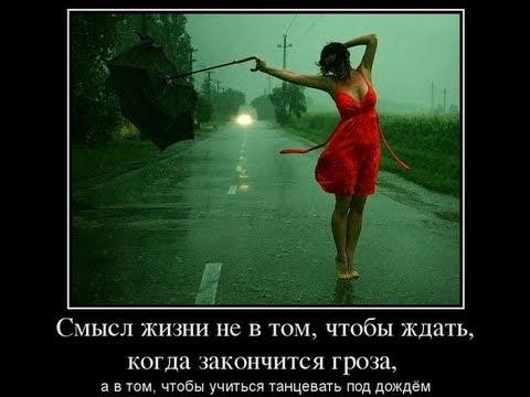 """Четвертая часть дежавю """"Fons Vitae"""" реабилитационный центр"""