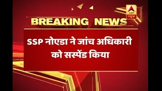9th class girl suicide case: Investigative officer gets suspended for registering case und