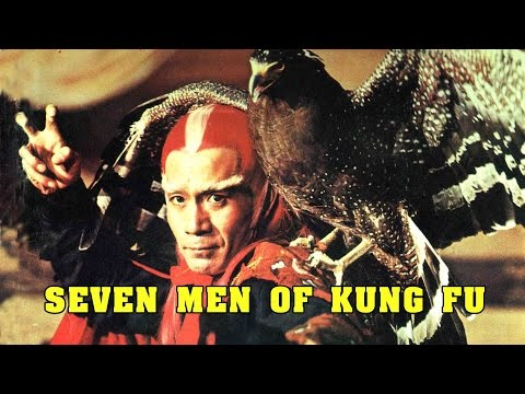 Wu Tang Collection -  Seven Men of Kung Fu
