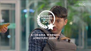 Video Soompi Awards 2015 Drama Winners: Lee Min Ho, Park Seo Joon, Ji Soo, Lee Won Geun, Eunji & More download MP3, 3GP, MP4, WEBM, AVI, FLV Februari 2018