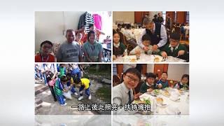 聖博德學校-2017學生微電影功課習作 畢業短片