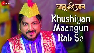 "खुशियाँ मांगू रब से Khushiyan Maangun Rab Se Jaanu Meri Jaan | Vishnu Shankar ""Belu"" | Raja Hasan"