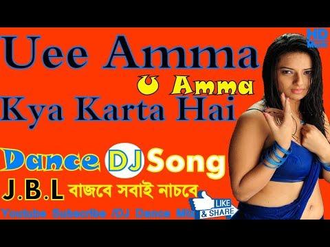 Uee Amma U Amma Kya Karta Hai (Dance Dholki Mix ) Dj Song