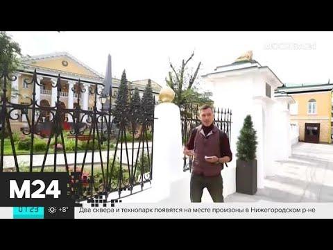 Что было в Армянском переулке несколько веков назад - Москва 24