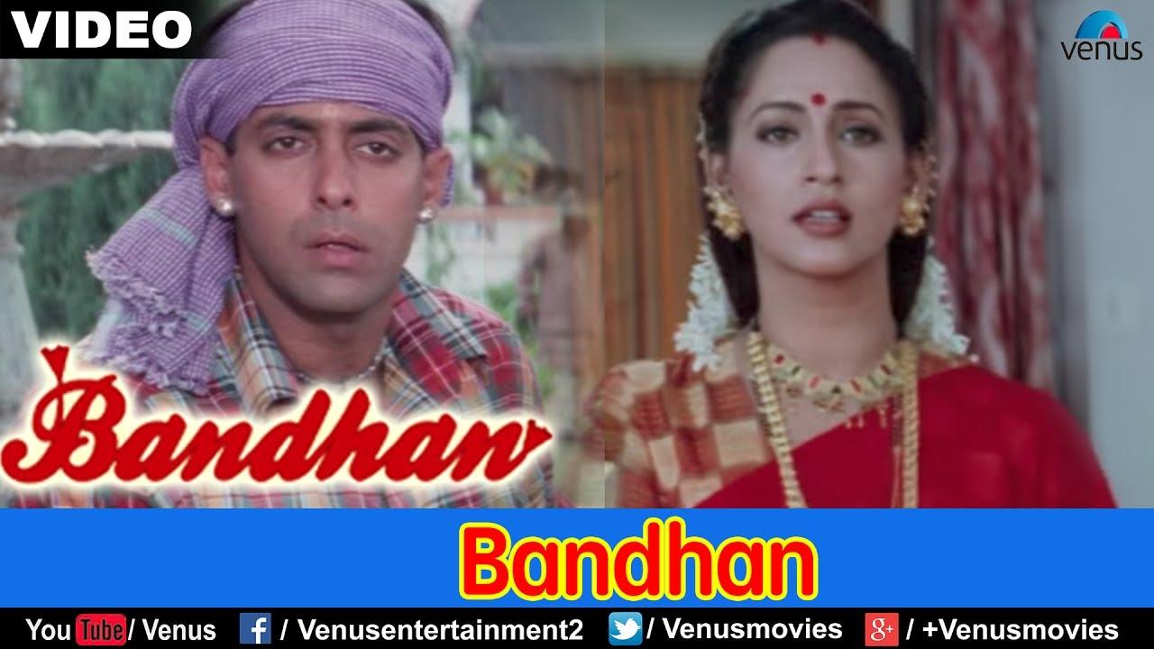Download Bandhan - Title Song