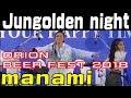 manami /  Jungolden night オリオンビアフェスト2018