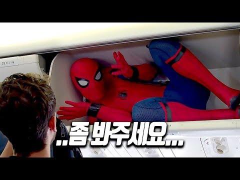 마블의 마지막 스파이더맨, 엔드게임에 이어 확장판 재개봉!