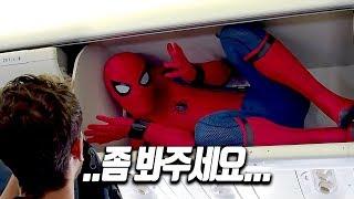 마블의 마지막 스파이더맨, 엔드게임에 이어 확장판 재개…