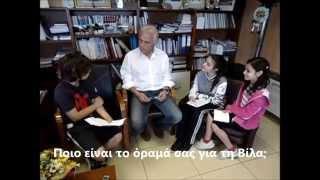 Συνέντευξη Δημάρχου Αγ. Παρασκευής Γιάννη Σταθόπουλου για τη Βίλα Ιόλα
