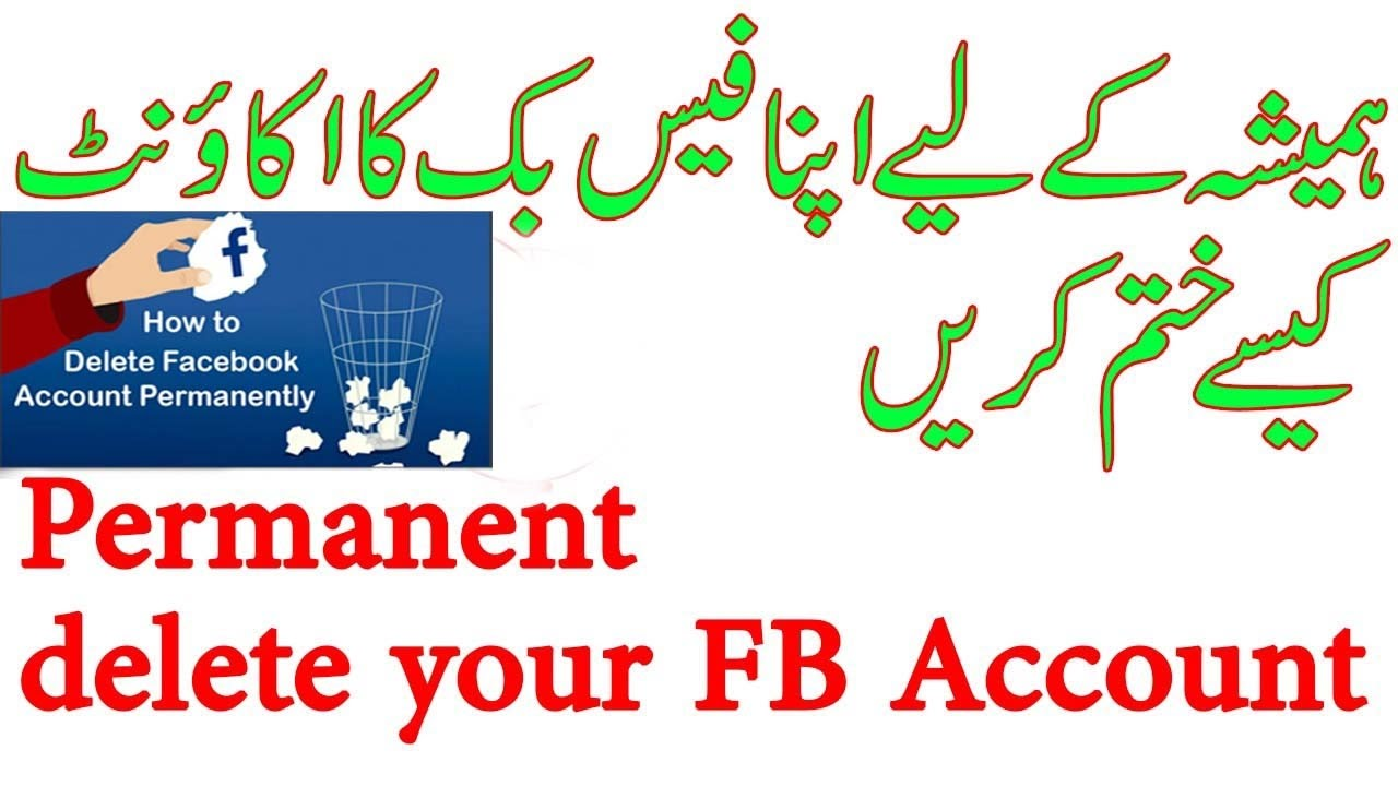 Hindi How To Remove Facebook Photo Albums In Gallery App Permanently? These  Steps Will Remove