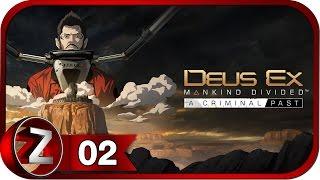 Deus Ex Mankind Divided DLC  A Criminal Past Прохождение на русском 2  Проводим расследование  PC FullHD 1080p Deus Ex Mankind Divided  A