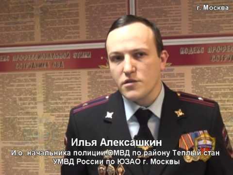 видео: В Москве задержан гражданин Узбекистана, подозреваемый в разбойных нападениях на горожан