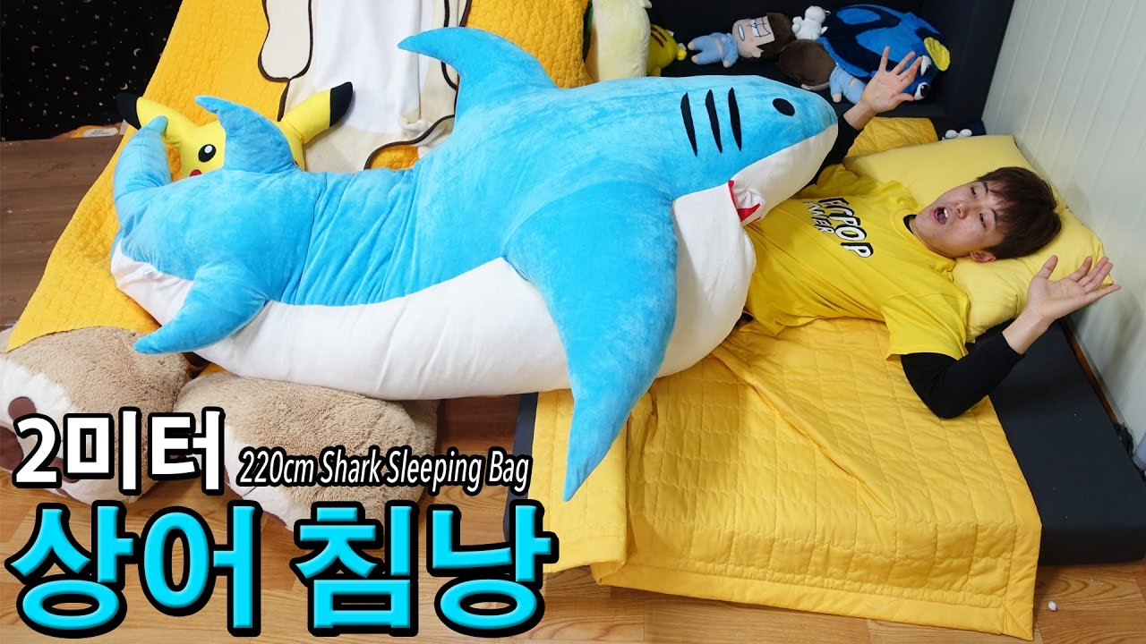I got 220cm Shark Sleeping Bag !!! I sleep in the Shark !!! - YouTube