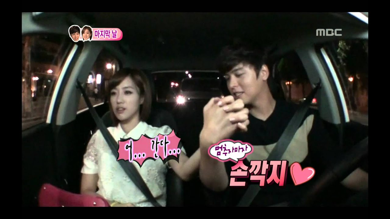 Lee jung woo and eunjung dating in real life