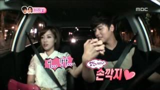 We Got Married, Jang-woo, Eun-jung(52) #02, 이장우-함은정(52) 20120825