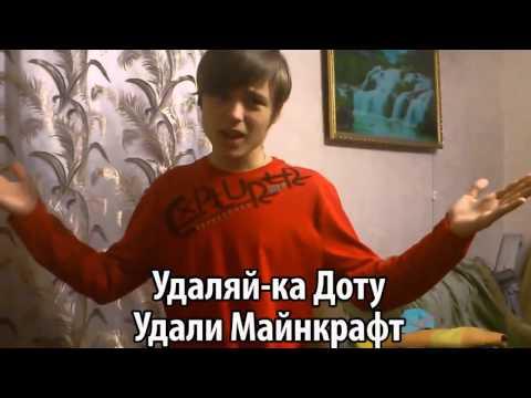 Песня задрота  Иван гай