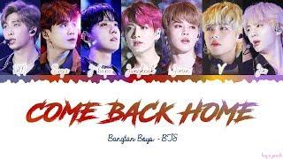 BTS (방탄소년단) - COME BACK HOME Lyrics [Color Coded Han|Rom|Eng] (Seo Taiji Remake Project)
