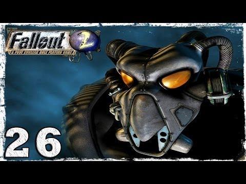 Смотреть прохождение игры Fallout 2. Серия 26 - Стелс-мастер и тот кто копал могилы.