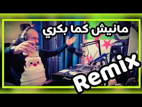 Cheb BELLO - Manich Kimaa Bakri |Live YouTube|Remix Dj Tahar Pro