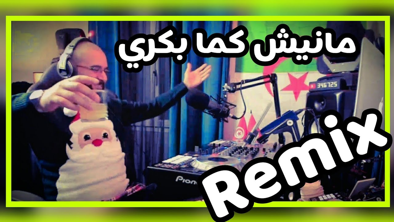 Cheb BELLO 2019 - Tmaryilll Live YouTube Remix Dj Tahar Pro