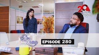 Neela Pabalu   Episode 280   07th June 2019   Sirasa TV Thumbnail