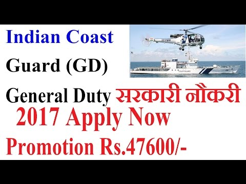 Apply Now for Indian Coast Guard | Government Job Alert