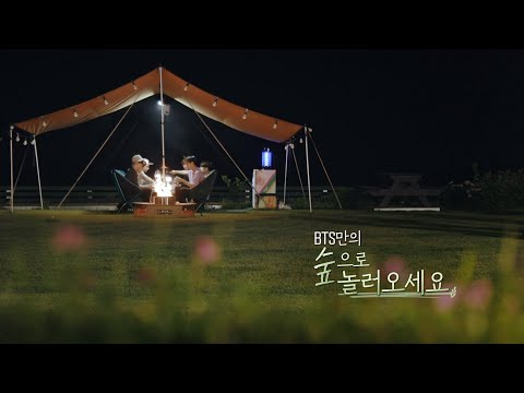 [In the SOOP BTS ver.] Official Teaser 3