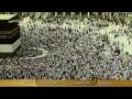 Makkah Live HD قناة القران الكريم Hajj 2017 LIVE