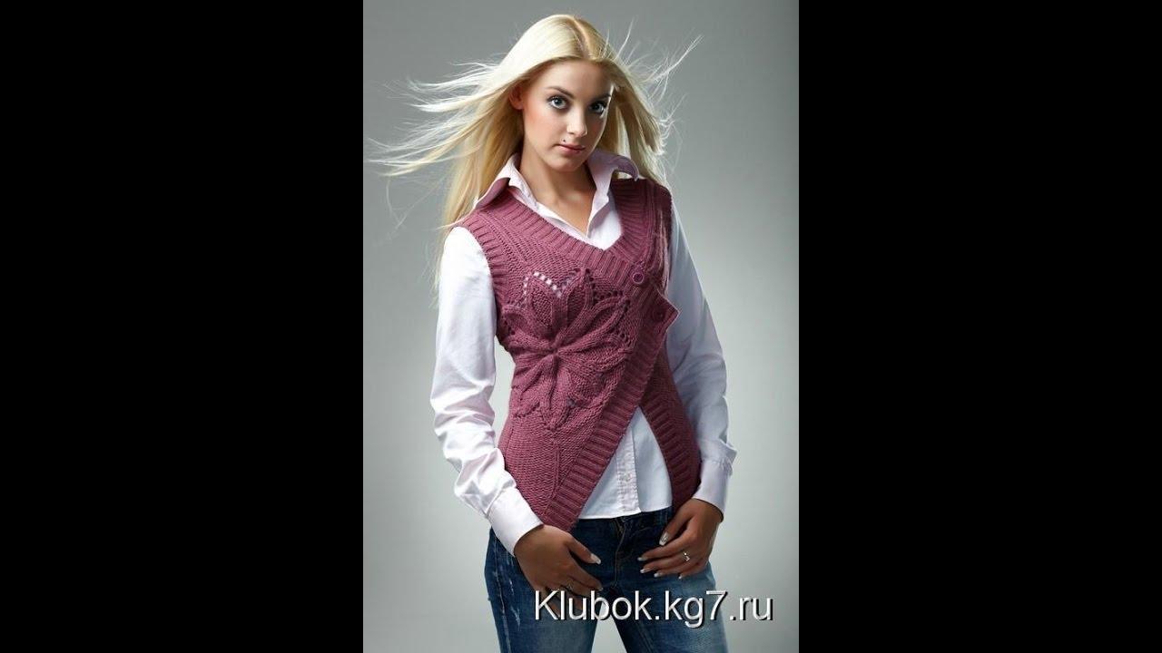 женский вязаный жилет спицами 2019 Female Knitted Vest Spokes