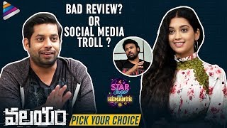 Digangana andamp; Laksh Funny Replies to RJ Hemanth | Valayam Movie Interview | Star Show With Hemanth