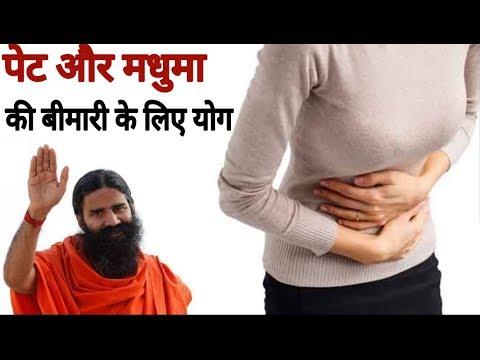 baba ramdev yoga for stomach  yoga videos