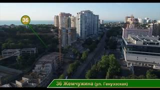 Скачать 36 Жемчужина Видео KADORR Group Вид из окна КАДОР Одесса Аркадия