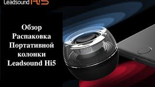 Самая МАЛЕНЬКАЯ портативная колонка за 800 рублей