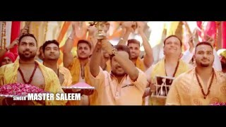 Teaser || Bhole Di Baraat || Master Saleem || Master Music || Latest Punjabi Song 2016