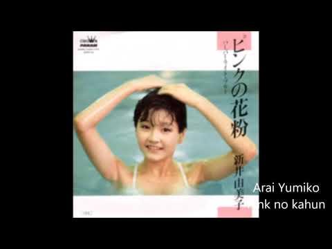 Yumiko Arai - Pink no Kahun