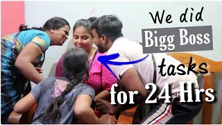 Extreme Bigg boss challenge for 24hours with family ( I got angry )
