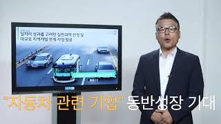 [2020 경진대회] 경기도 화성시(1분야 1그룹)