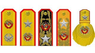 это должен знать каждый воинские звания армии и флота по возрастанию солдат рядовой кто это