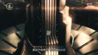 aLIEz - SawanoHiroyuki[nZk] [Official Anime PV] _