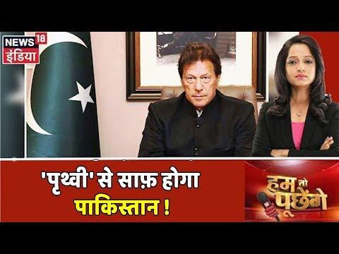 Imran Khan की