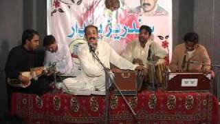 Sardar Yousafzai New Song 2011