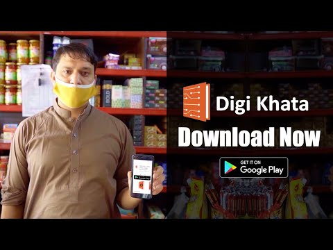 Karyana Ka Business Hua Kamyab - By Digi Khata