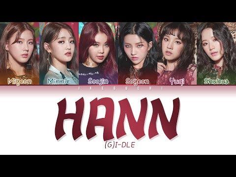 (G)I-DLE (여자아이들) - HANN (한(一)) (Alone) LYRICS (Color Coded Eng/Rom/Han/가사)